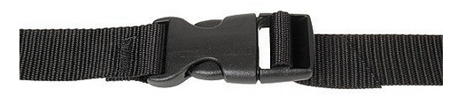 At Amazon: Liberty Mountain Quick Release Strap (affiliate link)